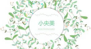 热烈庆祝北京小央美儿童美术全国校区突破120家,因为爱所以爱~