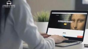 在线网络课堂升级版-2.0版本正式上线!让互联网科技融入美术教育!