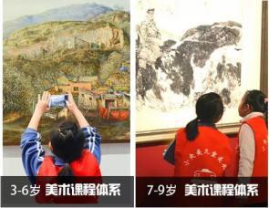 小央美:让中国的孩子都能接受到最优质的儿童美术教育!