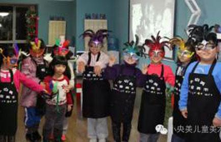 小央美儿童美术夏日艺术营快乐起航,三个校区任意选择!