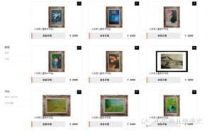 孩子们的作品开始拍卖喽~杰作艺术油画商城上线