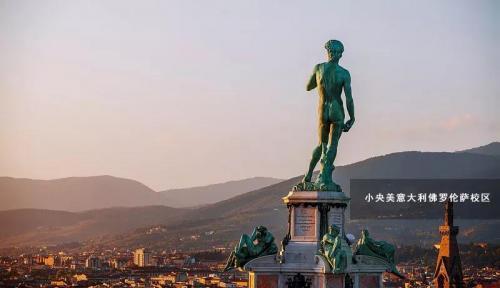 小央美全球战略布局!意大利城市佛罗伦萨加入小央美大家庭!