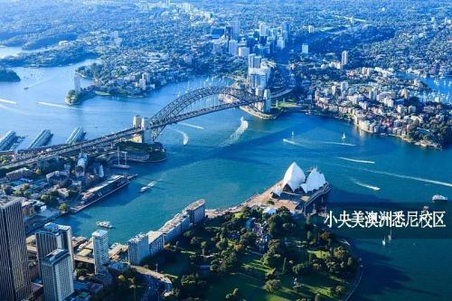 小央美全球战略布局升级,热烈庆祝澳洲悉尼,加拿大多伦多加入小央美大家庭!