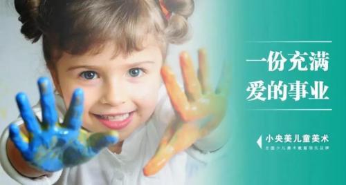 小央美走进大使馆暨中阿建交60周年献礼系列活动启动~