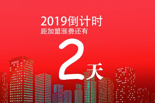 2019年度北京小央美国际美术教育加盟涨费最后2天,全球品牌升级!