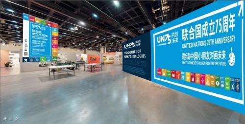 热烈祝贺小央美美术教育集团正式成为联合国国际艺术大展官方合作伙伴!