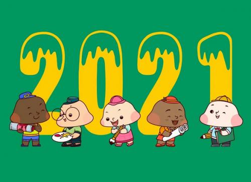 2021小央美品牌全面发展之年,见证品牌的力量!