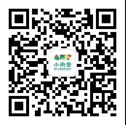 微信图片_20200205184743.jpg